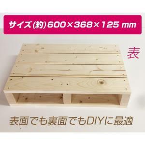 木製 パレット(小)用 木材 サイズ(約)600mm×368×125 mm|ejoy|02