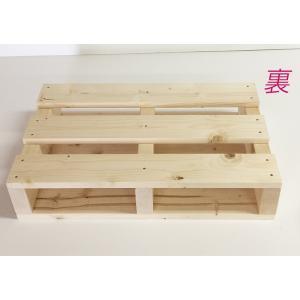 木製 パレット(小)用 木材 サイズ(約)600mm×368×125 mm|ejoy|03