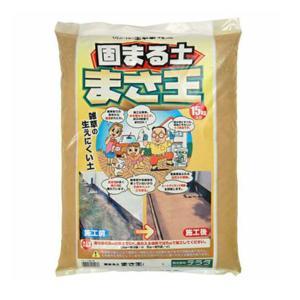 固まる土 まさ王 15kg テラダの商品画像