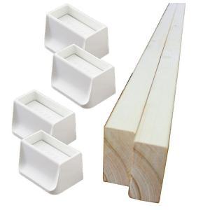 WAKAI ディアウォール 上下パッド ホワイト×2 + 2×4材(1300mm)2本 セット