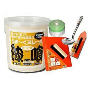 漆喰 うま〜くヌレール 初心者セット 5点セット 仕上げ用 カラー選択 日本プラスター|ejoy