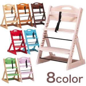 ベビーチェア キッズチェア ダイニングチェア 子供椅子 グローアップチェア ハイタイプ ハイチェア ...