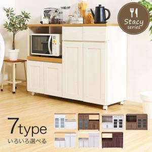 キッチンカウンター 食器棚 カウンターテーブル レンジ台 幅120cm おしゃれ 下収納 間仕切り ...