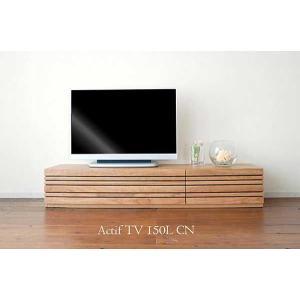 アクティフテレビ150L ブラックチェリー材 Actif TV150L CN色チェリーナチュラル色 W1502×D471×H300 大川製|ekaguya