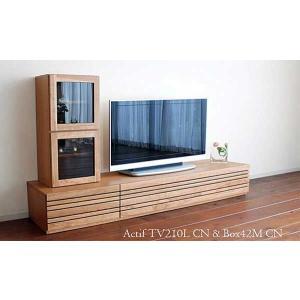 アクティフテレビ210L ブラックチェリー材 Actif TV210L CN色チェリーナチュラル色 W2102×D471×H300 大川製|ekaguya