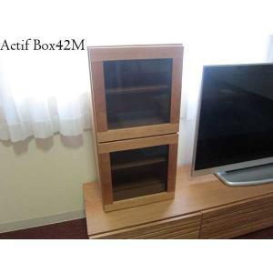 アクティフボックス42M ブラックチェリー材 Actif Box42M CN色チェリーナチュラル色 W422×D316×H840 大川製 受注生産|ekaguya