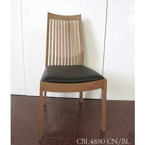 ブラックチェリー材 アクティフ Actif 椅子CBL4880CN/BL W487×D554×H884(SH430) チェリーナチュラル色 大川製|ekaguya