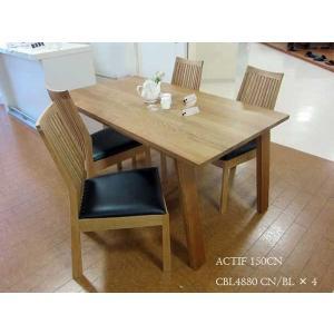ブラックチェリー材 アクティフ Actif DT150CN+椅子CBL4880CN/BL×4 チェリーナチュラル色 大川製|ekaguya