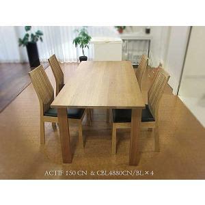 ブラックチェリー材 アクティフ Actif DT150CN W1500×D800×H700 チェリーナチュラル色 大川製|ekaguya