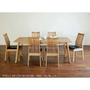 ブラックチェリー材 アクティフ Actif DT180CN+椅子CBL4880CN/BL×6 チェリーナチュラル色 大川製|ekaguya