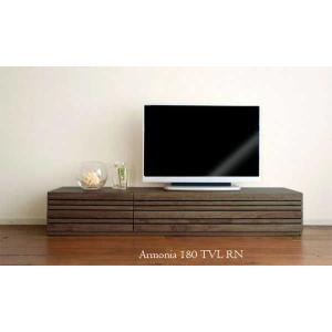 アルモニアテレビ180L ウォールナット材 Armonia TV180L RN色リアルナットナチュラル色 W1802×D471×H300 大川製|ekaguya