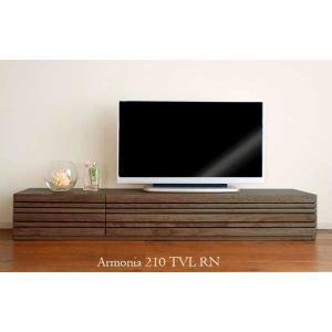 アルモニアテレビ210L ウォールナット材 Armonia TV210L RN色リアルナットナチュラル色 W2102×D471×H300 大川製|ekaguya