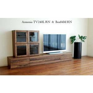 アルモニアテレビ240L ウォールナット材 Armonia TV240L RN色リアルナットナチュラル色 W2402×D471×H300 大川製|ekaguya