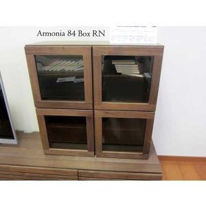 アルモニアボックス84M ウォールナット材 Armonia Box84M RN色リアルナットナチュラル色 W842×D316×H840 大川製 受注生産|ekaguya