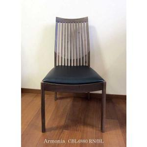 ウォールナット材 アルモニア Armonia 椅子CBL4880RN/BL W487×D554×H884(SH430) リアルナットナチュラル色 大川製|ekaguya