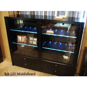 光るガラス棚 B,B150 MiddleBoard B,B150ミドルボード W1500×D440×H1220 大川製|ekaguya