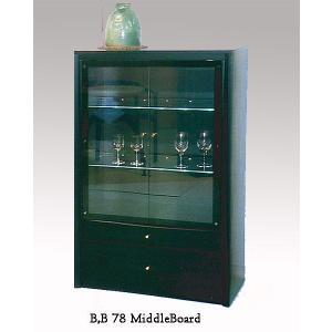 光るガラス棚 B,B78 MiddleBoard B,B78ミドルボード W780×D440×H1220 大川製|ekaguya