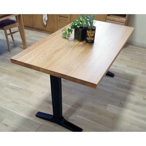 オーク ベローズ140テーブル天板OC色 脚BL色W140D85H70 天板・脚色がBL色OC色から選べます|ekaguya