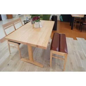 ベローズ140テーブルOC/OC+ベルササティ+ベンチOC/NFB 座面素材・色・柄指定受注生産|ekaguya