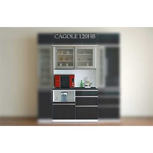 カゴール HB色120OP・家電・引出 幅1202mm 奥行500mm 高2050mm CAGOLE UV塗装 ヒッコリーブラック色 家具産地大川最高品質メーカー製|ekaguya