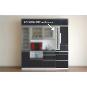 カゴールHB色 60キャビ引出 幅602mm 奥行500mm 高2050mm UV塗装 CAGOLE ヒッコリーブラック色 家具産地大川最高品質メーカー製 ekaguya