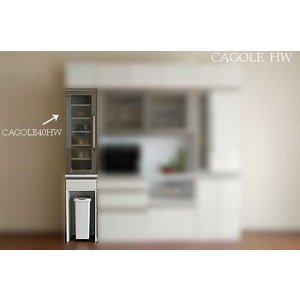 カゴールHW色 40キャビダスト 幅402mm奥行500mm 高2050mm Cagole UV塗装 ヒッコリーホワイト色 家具産地大川最高品質メーカー製|ekaguya