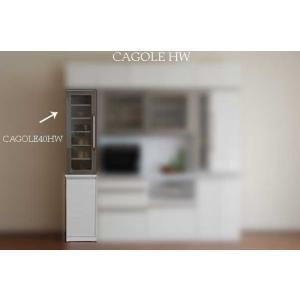 カゴールHW色 40キャビ開戸 幅402mm奥行500mm 高2050mm Cagole UV塗装 ヒッコリーホワイト色 家具産地大川最高品質メーカー製|ekaguya
