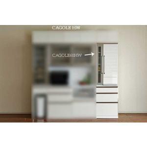 カゴールHW色 60キャビ引出 幅602mm奥行500mm 高2050mm Cagole UV塗装 ヒッコリーホワイト色 家具産地大川最高品質メーカー製|ekaguya