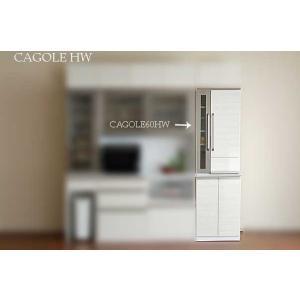 カゴールHW色 60キャビ開戸 幅602mm奥行500mm 高2050mm Cagole UV塗装 ヒッコリーホワイト色 家具産地大川最高品質メーカー製|ekaguya