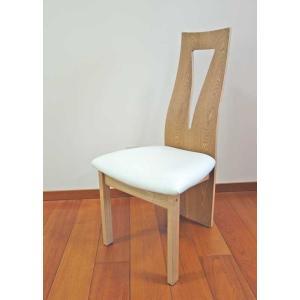 CBL464椅子TN/WH タモナチュラル/ホワイト W446×D565×H959 (SH430) 椅子木部・座面生地が選べる大川製|ekaguya