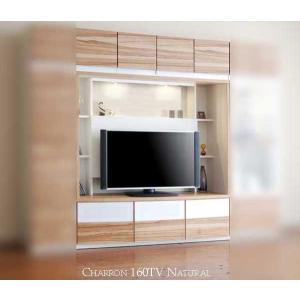 ウォールナットCharronシャロン1602TV/NA W1602×D500×H2000ナチュラル色|ekaguya