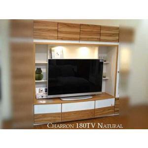 ウォールナットCharronシャロン1802TV/NA W1802×D500×H2000ナチュラル色|ekaguya