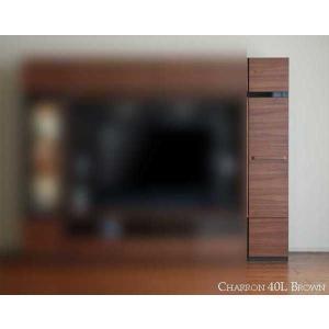 ウォールナットCharronシャロン40板戸収納/BR W400×D450×H2000レガートチーク色|ekaguya