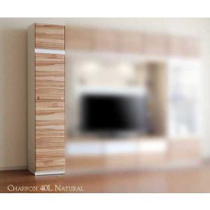 ウォールナットCharronシャロン40板戸/NA W400×D450×H2000ナチュラル色|ekaguya
