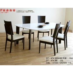 UV塗装変形テーブル DT474 180テーブルRW/UG ロイヤルホワイト/ウエンジ色 W1800×D1100×H700 大川製|ekaguya
