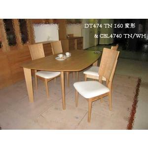 タモ材 タモナチュラル色 変形テーブル DT474TN160 W1600×D1000×H700 大川製|ekaguya