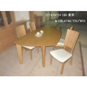 タモ材 タモナチュラル色 変形テーブル DT474TN180 W1800×D1100×H700 大川製|ekaguya