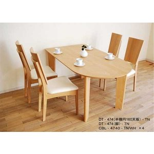 受注生産品タモ突板半楕円テーブル タモナチュラル色 DT474TN160 W1600×D850×H700 大川製|ekaguya