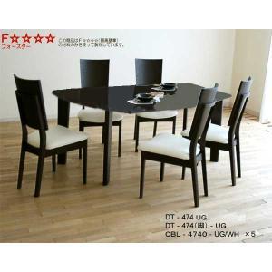 タモ材 ウエンジ色 変形テーブル DT474UG180 W1800×D1100×H700 大川製|ekaguya