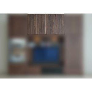 サイズ受注生産 ウォールナット et Coeur 幅1400×高600-930 エクールRN色 上置140H 家具産地大川製|ekaguya