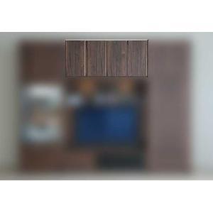 サイズ受注生産 ウォールナット et Coeur 幅1400×高350-590 エクールRN色 上置140M 家具産地大川製|ekaguya
