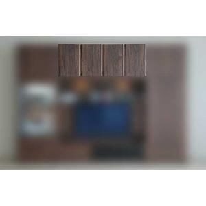 サイズ受注生産 ウォールナット et Coeur 幅1600×高350-590 エクールRN色 上置160M 家具産地大川製|ekaguya