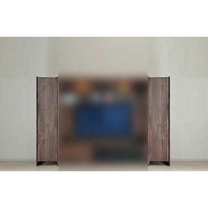サイズ受注生産 ウォールナット et Coeur 幅200-400×高1550 エクールRN色 ロッカー 家具産地大川製|ekaguya
