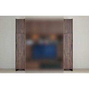 サイズ受注生産 ウォールナット et Coeur 幅200-400×高1900-2140 エクールRN色 ロッカー+上置M 家具産地大川製|ekaguya