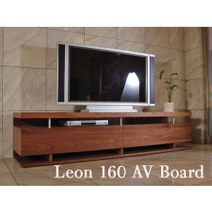 レオン160AVボード ウォールナット  W1600×D440×H450 Leon 160AV 大川製|ekaguya