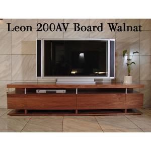 レオン200AVボード ウォールナット  W2000×D440×H450 Leon 200AV 大川製|ekaguya