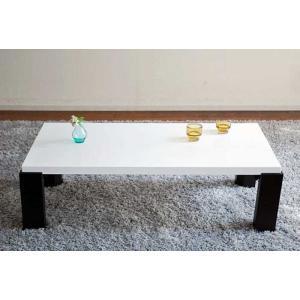 UV塗装 リビングテーブル150 LT533RW/UG色 W150×D85×H38 受注生産 大川製 天板色・サイズが選べる!! 折脚で収納に便利!!|ekaguya