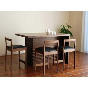 ミーア120カウンターテーブル ウォールナット Mia120RN CounterTable W120×D80×H85|ekaguya