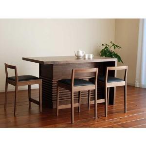 ミーア140カウンターテーブル ウォールナット Mia140RN CounterTable W140×D80×H85|ekaguya