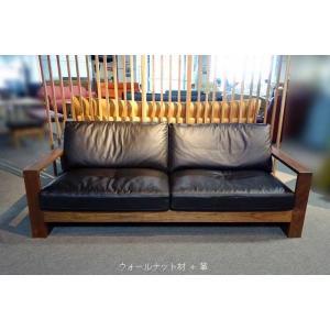厳選国産 ウォールナットRN 三人用ソファー MTRu3-3 W200×D83×H76 orレッドオークorタモの木種・革色・オイルorウレタン塗装が選る ekaguya